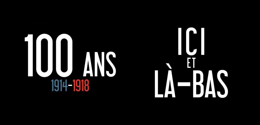 Spectacle Centenaire 14-18 le 2 juillet 2016 à MEZIERES/OISE